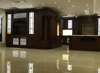 فروش آپارتمان 220 متری لوکس در خ ساری در شیپور-عکس کوچک