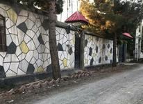 450متر باغچه چهاردیواری ملارد در شیپور-عکس کوچک