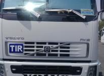 راننده پایه یک جویای کار در شیپور-عکس کوچک
