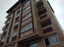فروش آپارتمان 90 متر کلید نخورده طبقه سوم  در شیپور-عکس کوچک