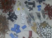 قطعات الکترونیکی اورجینال  در شیپور-عکس کوچک