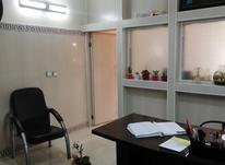 فروش اداری 53 متر در صادقیه در شیپور-عکس کوچک