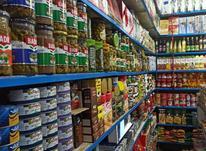 کارگر ساده  جهت کار در سوپر مارکت نیازمندیم  در شیپور-عکس کوچک