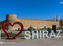 تور ترکیبی شیراز در شیپور-عکس کوچک