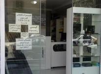 اجاره مغازه 21 متر در اندیشه شهرک صدف   در شیپور-عکس کوچک