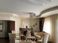 اجاره آپارتمان 150 متر در شهران در شیپور-عکس کوچک