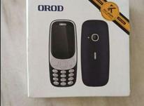 گوشی موبایل ارد مدل 3310 دو سیم کارت در شیپور-عکس کوچک