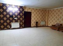 فروش آپارتمان 178 متر در خانه اصفهان در شیپور-عکس کوچک