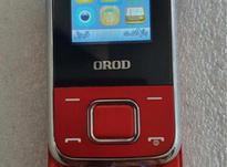 گوشی موبایل کشویی ارد مدل 180s دو سیم کارت در شیپور-عکس کوچک