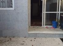 فروش خانه و کلنگی 92 متر در اصفهان . گلستان در شیپور-عکس کوچک