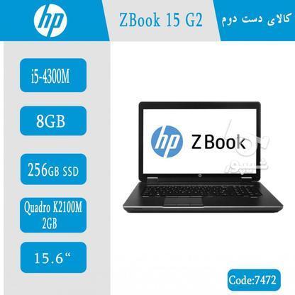 لپ تاپ دست دوم  HP ZBOOK 15 G2 در گروه خرید و فروش لوازم الکترونیکی در ایلام در شیپور-عکس3