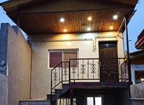 ویلا همکف 120متری شهرکی در بهدشت نور  در شیپور-عکس کوچک