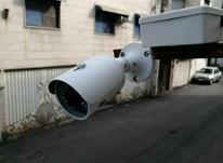 نصب وفروش انواع دوربین مداربسته در شیپور-عکس کوچک
