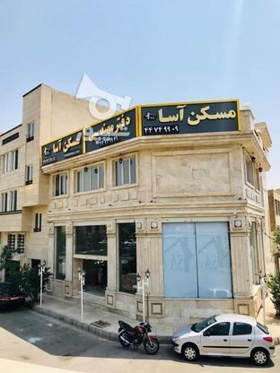 استخدام منشی  در دپارتمان بزرگ آسا در گروه خرید و فروش استخدام در تهران در شیپور-عکس1