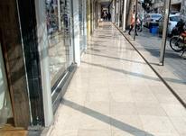 فروش تجاری و مغازه 11 متر در گیشا در شیپور-عکس کوچک