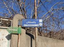 488 متر زمین ویلایی، رزجرد محله باغستان در شیپور-عکس کوچک