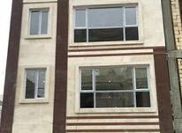 فروش ویلا 2 طبقه 130 متر در اندیشه فاز 5 در شیپور-عکس کوچک