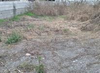 زمین 387 متر جاده خرم آباد  در شیپور-عکس کوچک