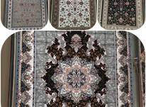 فرش  پاتریس درب کارخانه /بدون واسطه در شیپور-عکس کوچک