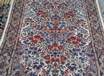 قالیچه، 1در 1/5 در شیپور-عکس کوچک