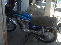موتور پیشرو 95  در شیپور-عکس کوچک