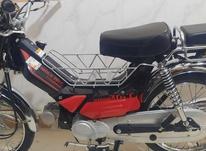 پیشرو 70 مدل 95 در شیپور-عکس کوچک