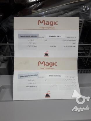 ماشین ظرفشویی 6 نفره مجیک؛ اصل کره؛ بدون کارکرد؛ تضمینی در گروه خرید و فروش لوازم خانگی در مازندران در شیپور-عکس5