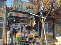 2دهنه مغازه مورد معاوضه در شیپور-عکس کوچک