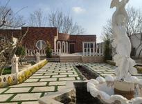ویلا باغ 500متری/سرخاب  در شیپور-عکس کوچک