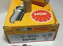 عرضه ی محدود شمع NGKاصل اصل ژاپن 100%وارداتی در شیپور-عکس کوچک