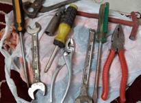 آچار و ابزار در شیپور-عکس کوچک