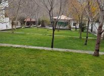 فروش زمین مسکونی 400 متر در لواسان در شیپور-عکس کوچک