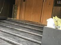 فروش آپارتمان 114 متر در زعفرانیه در شیپور-عکس کوچک