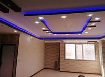 فروش آپارتمان 117 متر در فرهنگیان در شیپور-عکس کوچک