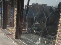 تجاری و مغازه 175 متری در مهرویلا در شیپور-عکس کوچک
