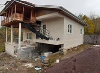 ویلا با محوطه بسیار بزرگ در منطقه کوهستانی/نوساز/قیمت عالی در شیپور-عکس کوچک