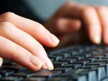 خدمات تایپ فوری آنلاین در شیپور