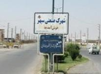فروش زمین صنعتی  1200 متر در سپهر نظرآباد در شیپور-عکس کوچک