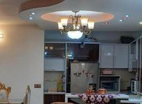 فروش آپارتمان 80 متری در اشرفی زوج در شیپور-عکس کوچک
