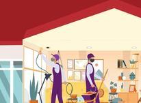 استخدام نظافتچی اقا و خانم در شیپور-عکس کوچک