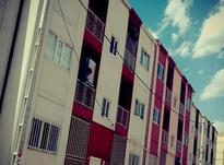 اجاره آپارتمان 75 متری مپسا در شیپور-عکس کوچک