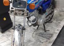 پیشتاز 125 مدل 95 در شیپور-عکس کوچک