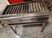 کباب پز صنعتی در شیپور-عکس کوچک