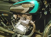 موتور سیکلت مدل 99 در شیپور-عکس کوچک