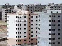 فروش آپارتمان 84 متر در پرند سود دهی تضمینی  در شیپور-عکس کوچک