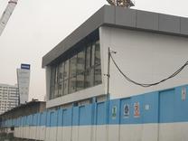 بورس تخصصی سهام توانمند سازی و سهام شمیم رحمت 3 در شیپور