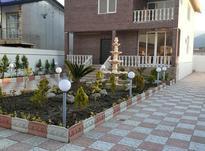 ویلا دوبلکس سند دار  در شیپور-عکس کوچک