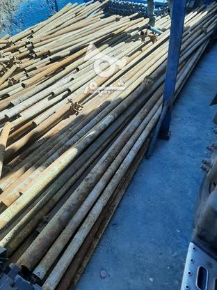 لوله 5 الی 6 متری داربست کارکرده در گروه خرید و فروش صنعتی، اداری و تجاری در اصفهان در شیپور-عکس1