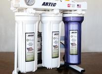 دستگاه آب شیرین کن 5 مرحله ای آرتک در شیپور-عکس کوچک