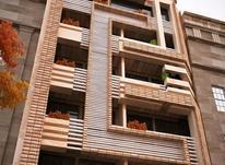 فروش آپارتمان 120 متر در یوسف آباد در شیپور-عکس کوچک